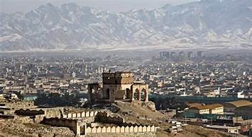 Public Health Oversight- Afghanistan